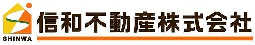 信和不動産梅ヶ丘店「梅ヶ丘、豪徳寺、東松原の賃貸物件検索サイト」